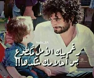 ﺍﻗﺘﺒﺎﺳﺎﺕ and ادهم عادل image