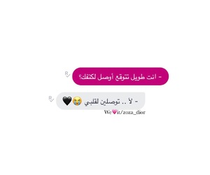 محجبات, حُبْ, and كمات image