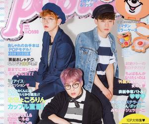 boys, Chen, and fashion image