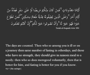 ayah, ⓐⓡⓐⓑⓘ, and al baqarah image