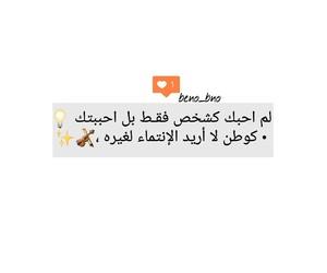 couples, kiss, and حُبْ image
