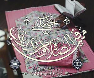 allah, islam, and dua image