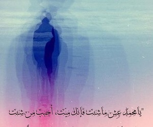 arabic and by_me image