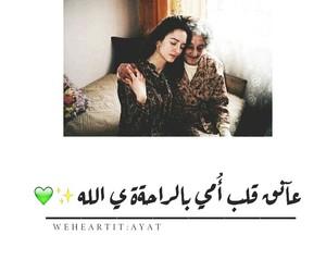 امي ابي ام اب and بنات العراق عربي حب image