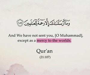 allah, arabic, and muhammed image