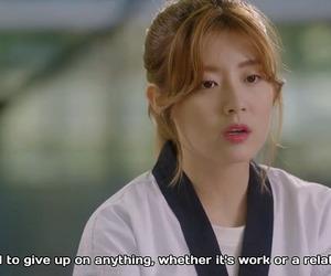 asian, Korean Drama, and caps image