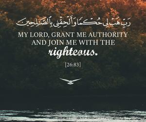 hijab, quran, and verses image