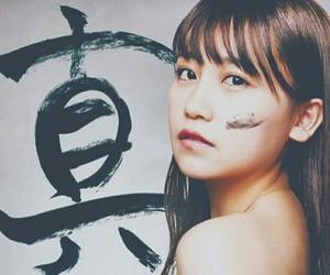 japanese, akb48, and こじまこ image