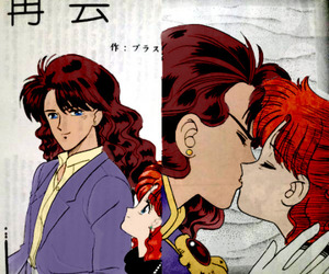 fanart, nephrite, and sailor moon image