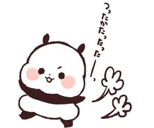 kawaii, panda, and yururin image
