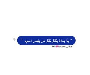 ❤, حُبْ, and محادثة image