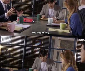 quote, kdrama, and ji chang wook image