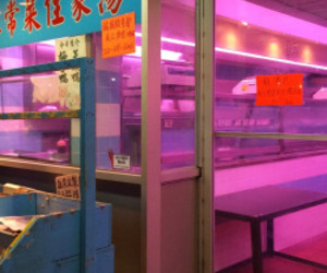 blue, pink, and chinese restaurant image