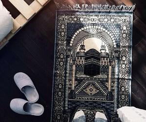 islam, allah, and pray image