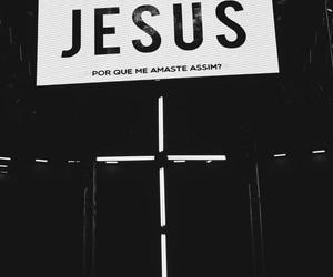 jesus, dEUS, and god image