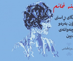 all, design, and iraq image