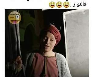 Algeria, dz, and ههه image