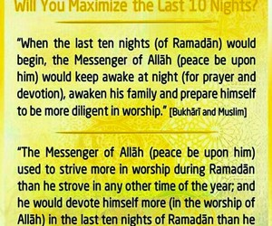 allah, islamic, and durood image