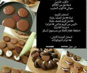 chocolat, dz, and patisserie image
