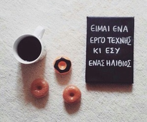 art, coffee, and greek quotes image