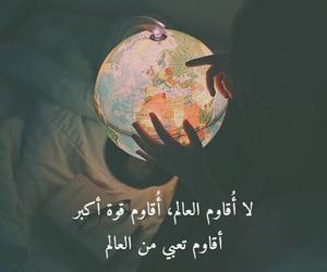 arabic, كلمات, and ﻋﺮﺑﻲ image