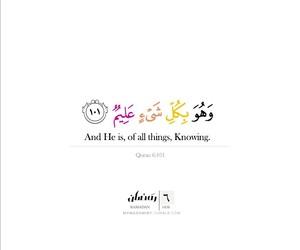 arabic, god, and islamic image