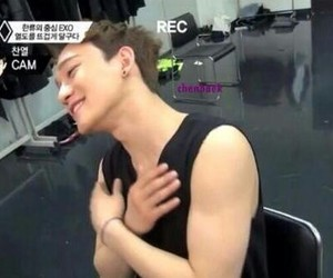 Chen, exo, and exo chen image