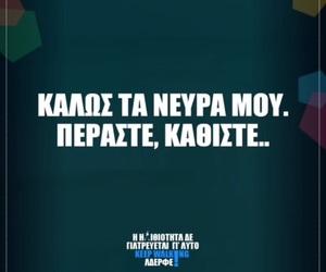 ελλήνικα image