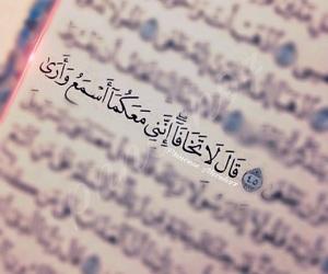 القران الكريم, الله, and اسﻻم image
