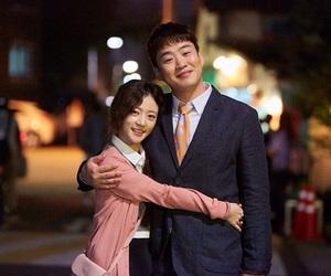 kdrama, song ha yoon, and ahn jae hong image