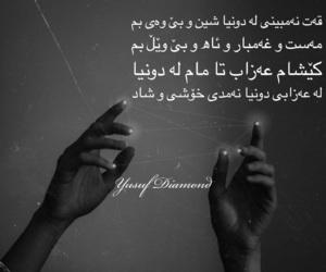 kurd, kurdish, and quoates image