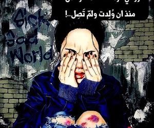 @عربي, @كلمات, and @بنات image