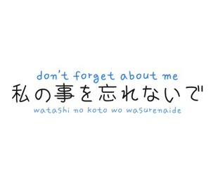 japan, japanese, and words image