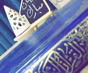 القران الكريم, سناب چات, and سنابات image