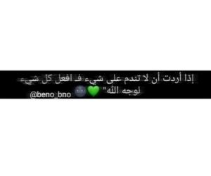 الله, ﺍﻗﺘﺒﺎﺳﺎﺕ, and تصاميمً image