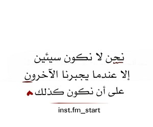 الله, كُتُب, and حُبْ image