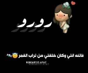 رورو اسماء بنات image