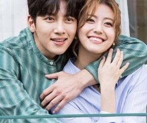 kdrama, ji chang wook, and suspicious partner image