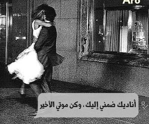 @عربي, @arabic, and @كلمات image
