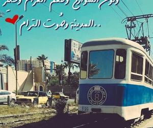arabic, شارع, and ازرق image
