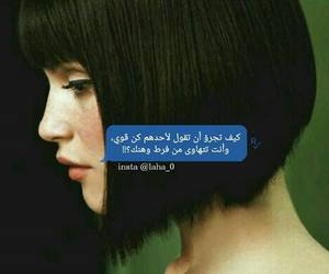 arabic, picture, and short hair image