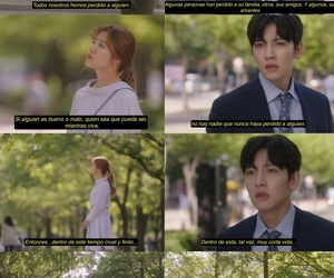 frases, quotes, and korean dramas image