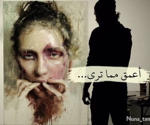 arabic quotes, سطحية, and حب عربي عربيات image