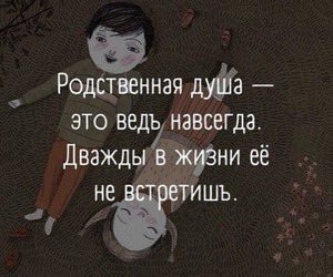 quotes, цитаты, and text image