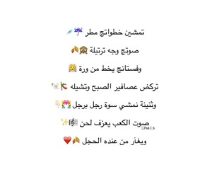 كعب, بالعراقي, and عًراقي image