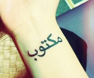 arabic, beautiful, and girl image