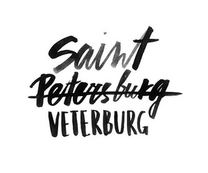 quote, text, and saint petersburg image