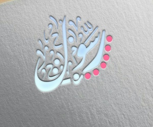 ﺭﻣﺰﻳﺎﺕ, ﺷﺒﺎﺏ, and خطً image