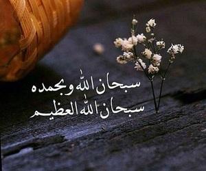 Image by Be faithful