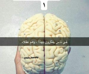 snap, snapchat, and عقل image